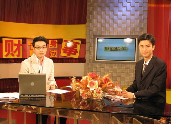 罗德旭律师接受广东卫视《财富身边事…