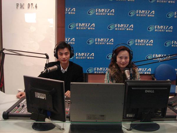 罗德旭律师接受珠江经济广播电台采访…